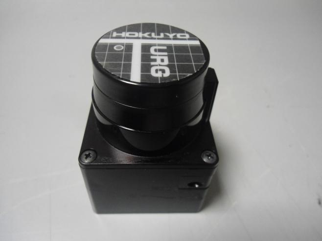 Hokuyo URG laser range finder